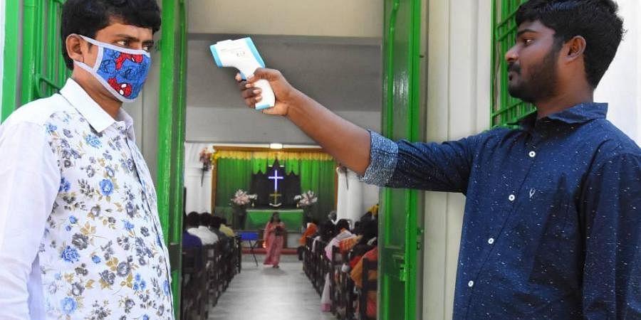 Tirupati Church