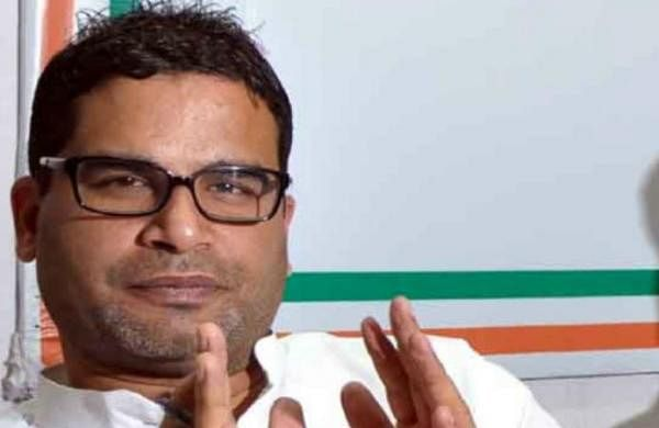 24-seat Madhya Pradesh bypolls: Congress talking to Prashant Kishor, says MLA PC Sharma