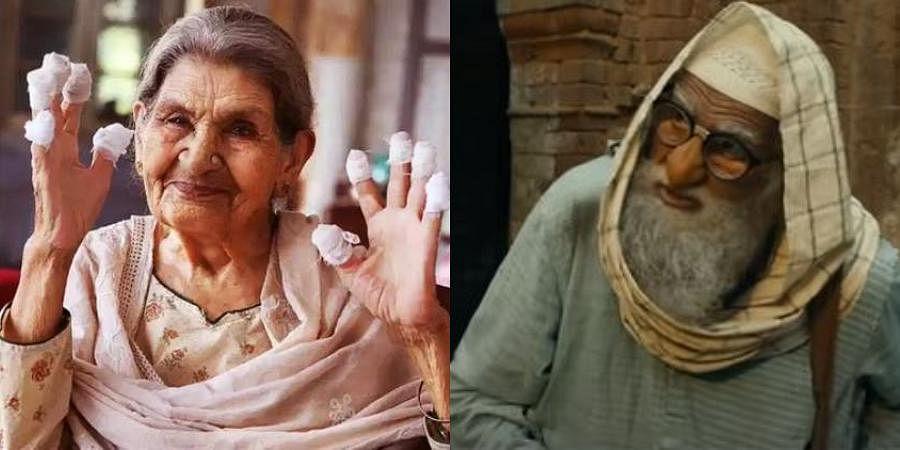 Farrukh Jafar as Begum and Amitabh Bachchan as Mirza in 'Gulabo SItabo'