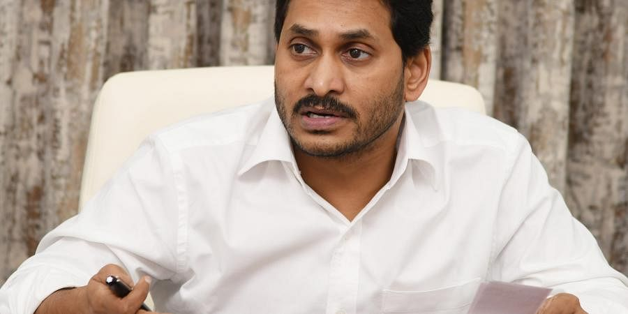 CM YS Jagan Mohan Reddy held review meeting on Crop Planning at CM's camp office in Tadepalli on Monday.