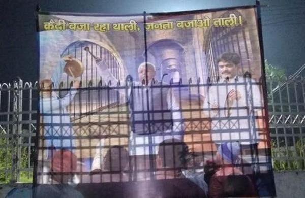 Posters taking jibe at RJD's Lalu Prasad Yadav, Mohammad Shahabuddin come up in Patna