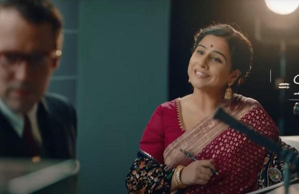 Watch Shakuntala Devi trailer: It's just how we like it, 'Drama or nothing'