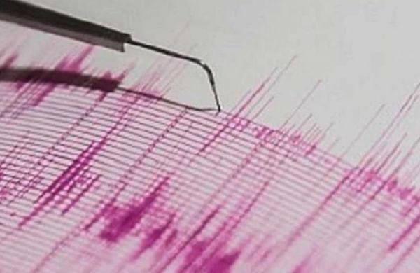 Earthquake of 4.4 magnitude strikes Andaman sea
