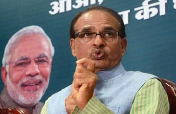 Working to make Madhya Pradesh Atmanirbhar: CM Shivraj Singh Chouhan
