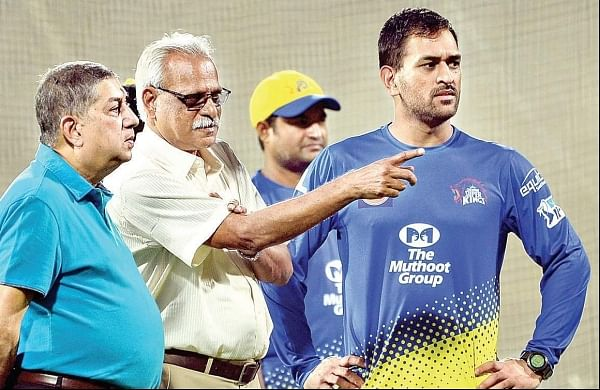 CSK expect MS Dhoni to be part of IPL 2021 and 2022: CEO Kasi Viswanathan