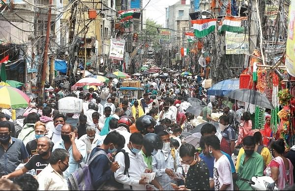 UP, Bihar population to be thirdhighest in world in next 16 years: Government projections