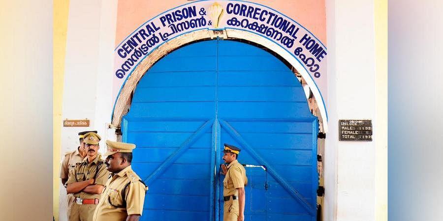 Poojapura jail, Central prison in Thiruvananthapuram