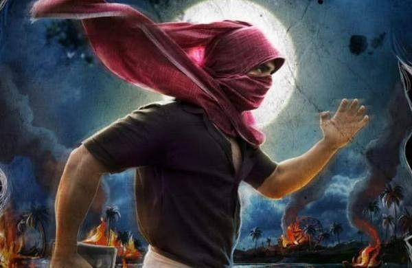 Netflix sets December 24 premiere for Malayalam movie 'Minnal Murali'