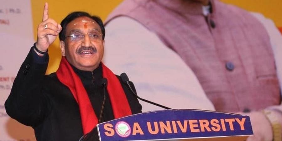 Union Education Minister Ramesh Pokhriyal Nishank