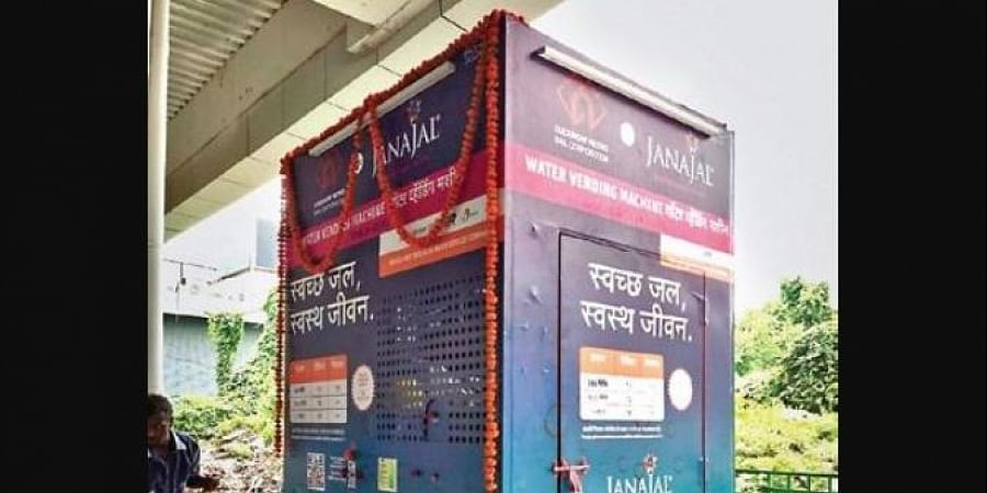 Water Knowledge Resource Centres 'Water ATM'