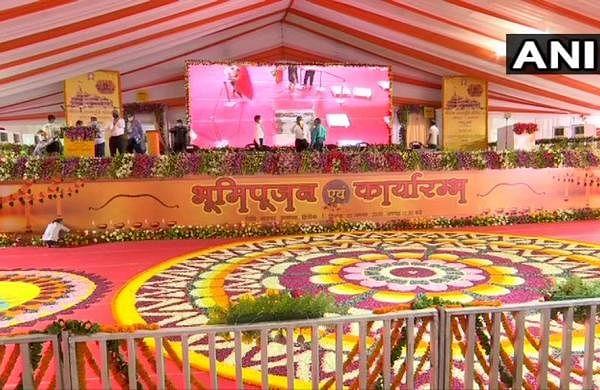 Ram temple bhoomi pujan fulfilment of Bal Thackeray's dream, claims Shiv Sena