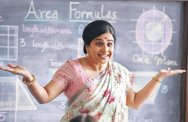 Anu Menon's film, Shakuntala Devi, shows the many faces of a genius