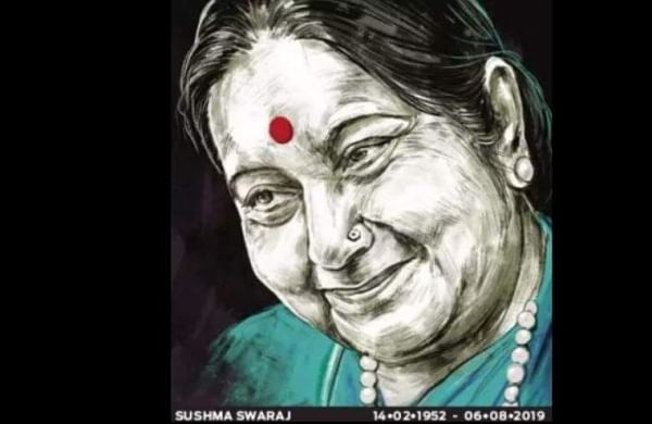'Sushmaji was an articulate voice for India at the world stage': PM Modi tweets in remembrance of Sushma Swaraj