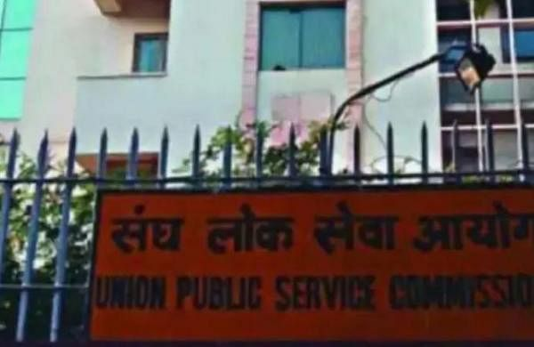 Professor Pradeep Kumar Joshi appointed as UPSC chairman