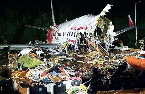Kozhikode plane crash: At least five Indian airports have tabletop runways