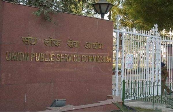 Nine students of BARTI crack UPSC exams