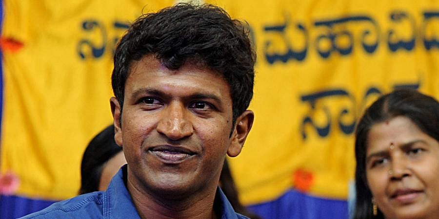Sandalwood actor Puneeth Rajkumar