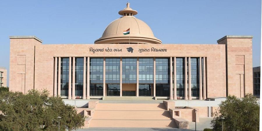 Gujarat Assembly, Gujarat Vidhan Sabha