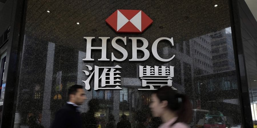 A logo of HSBC is seen in this file photo