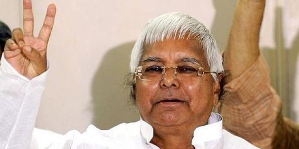 RJD supremo Lalu Prasad Yadav. (File | PTI)