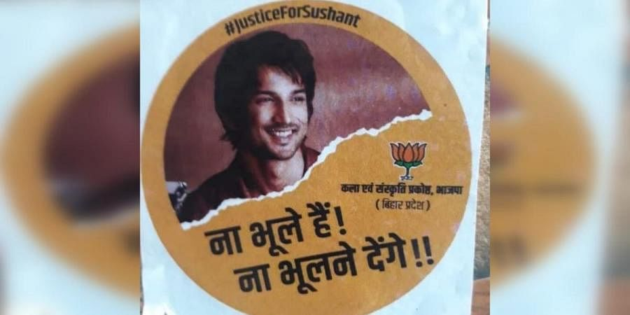 A poster of BJP politicising the death of actor Sushant Singh Rajput