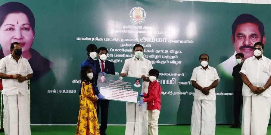 Tamil Nadu CM Edappadi Palaniswami distributes welfare assistance worth Rs. 134.04 crore to 18, 279 beneficiaries in in Tiruvannamalai district.