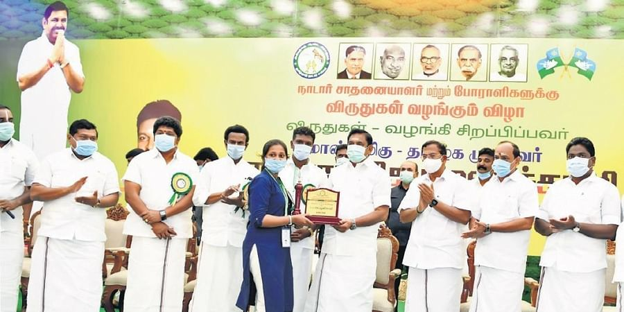 Tamil Nadu Chief Minister Edappadi K Palaniswami felicitating Nadar community members who excelled in various fields on Sunday