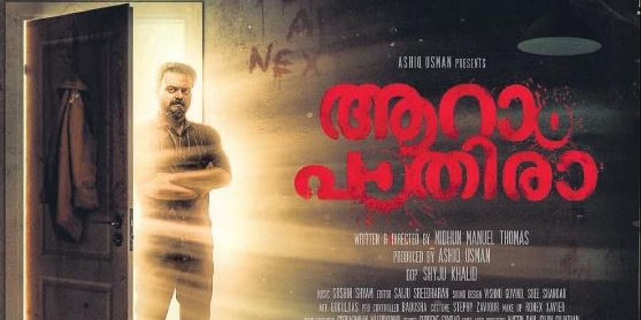 'Anjam Pathira' movie poster