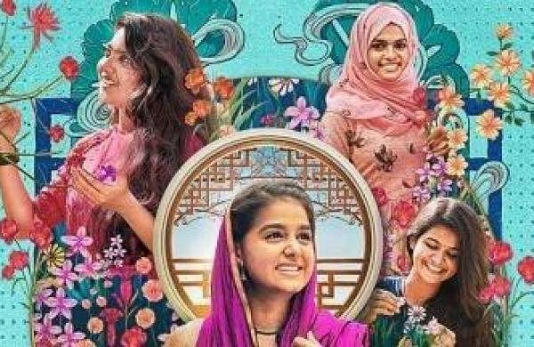 Anaswara Rajan-starrer 'Vaanku'to release on January 29