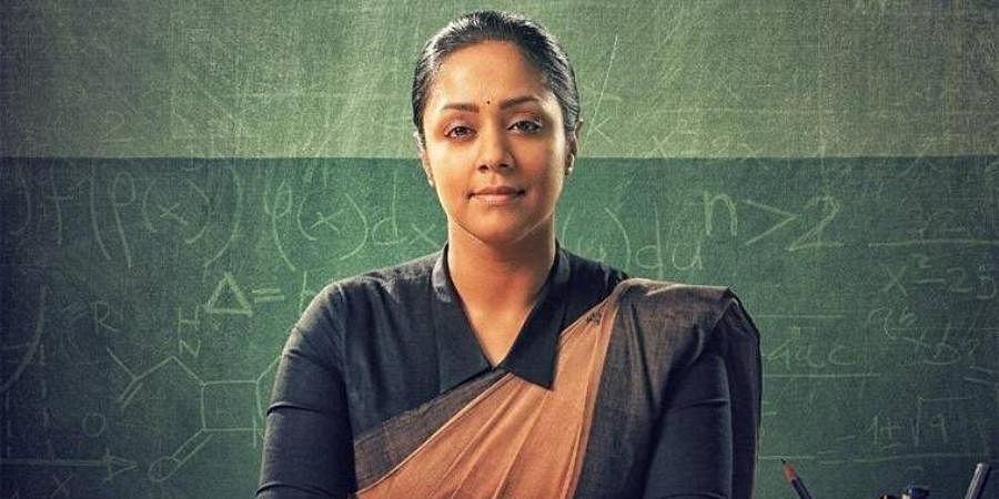 Best Actress: Jyotika (Raatchasi)