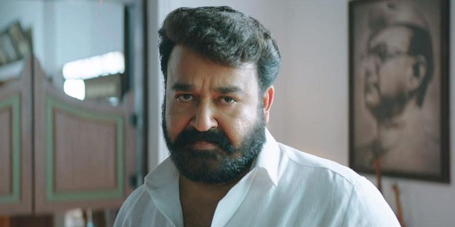 Most Versatile Actor: Mohanlal