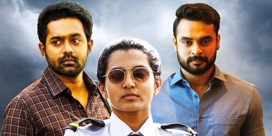 Best Film: Uyare