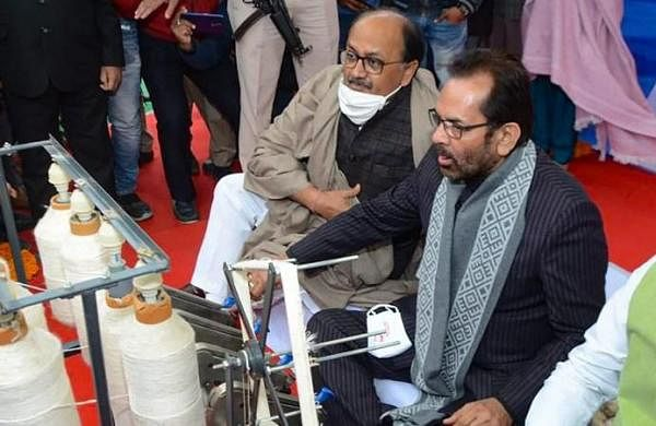 'Hunar Haat' to be held in Lucknow from January 22-February 4: Minority Affairs Ministry