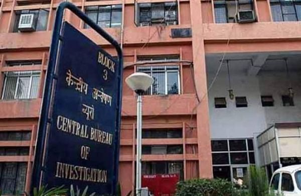 CBI takes over Indo-Tibetan Border Police'fake appointment' letters case