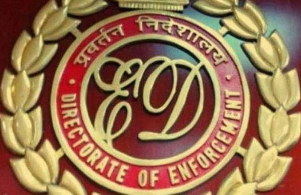 Gangster Iqbal Mirchi's family declared fugitive economic offenders: ED officials