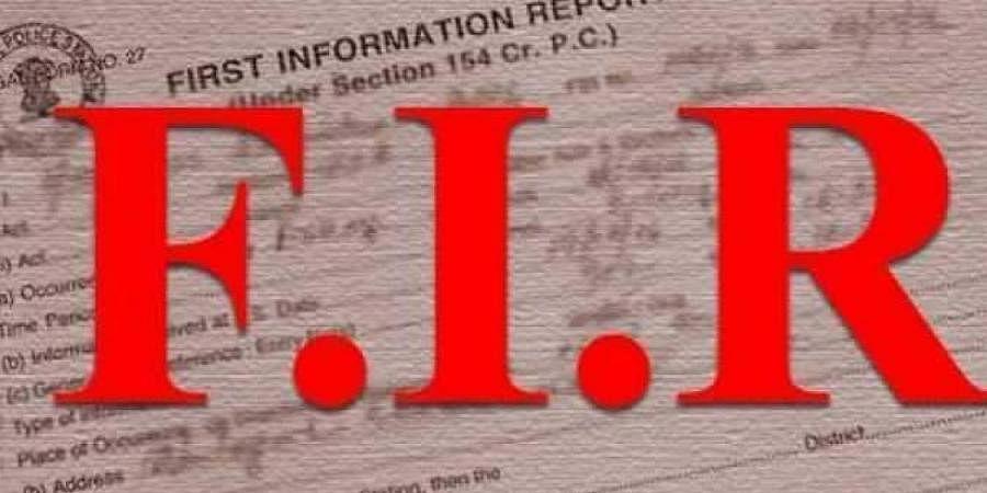 FIR logo, first information report