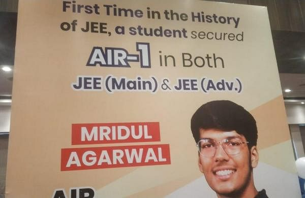 Mridul Agarwal: Meet theJEE-Advanced 2021 topper who created history