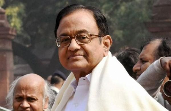 'Perturbed' by many persons 'politely declining' to be part of Pegasus probe panel: Chidambaram
