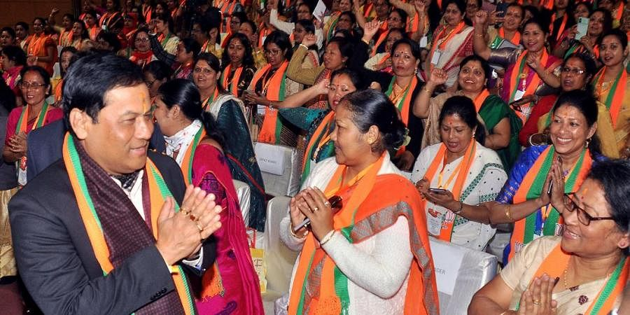 CM Sarbananda Sonowal attends the 2nd State Executive Meeting of Assam BJP Mahila Morcha