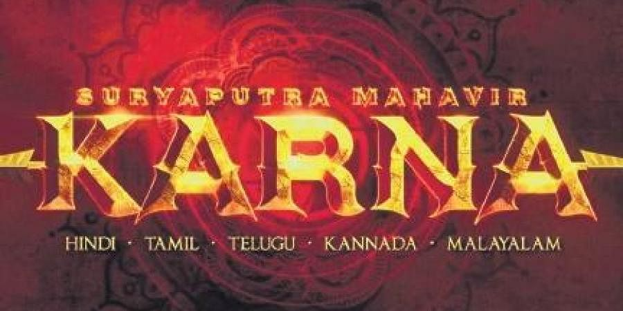 Logo of the upcoming epic Suryaputra Mahavir Karna