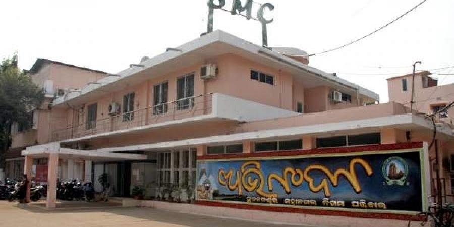 Bhubaneswar Municipal Corporation