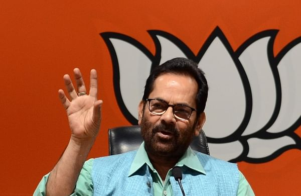 Minority affairs ministry to run Covid vaccine awareness campaign to bust rumours: Union Minister Naqvi