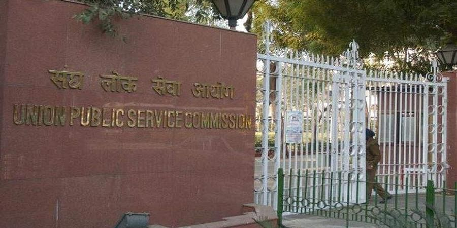 UPSC, Union Public Service Commission, Civil service