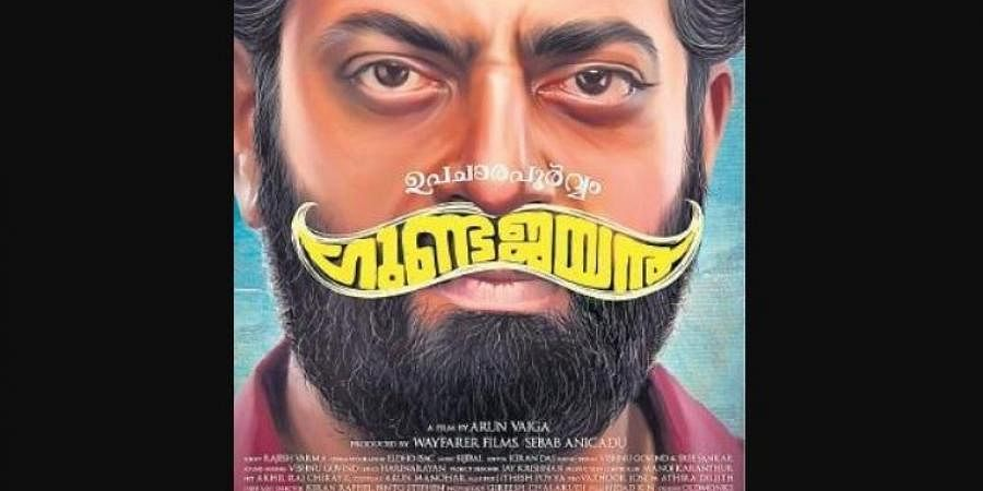 Saiju says that though the film is a comedy, his character is not similar to the now popular Arakkal Abu character he played in the Aadu series of films.