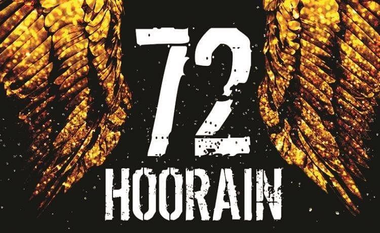 Best direction: Bahattar Hoorain