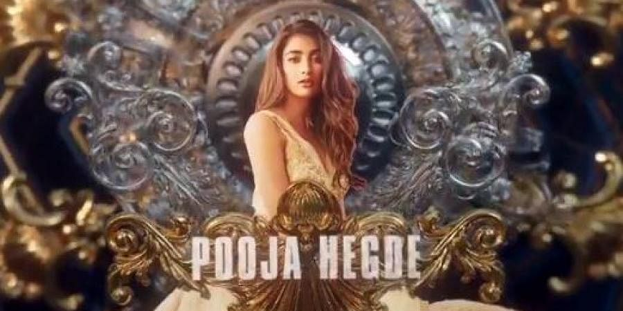 Pooja Hegde