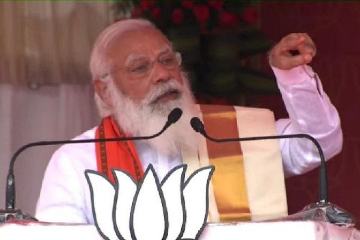 LDF betrayed Kerala for a few pieces of gold': PM Modi cites Judas to  attack Pinarayi Vijayan gover- The New Indian Express