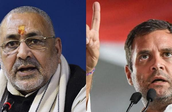 Rahul Gandhi should be sent back to school to know what ministries exist under Centre: Giriraj Singh