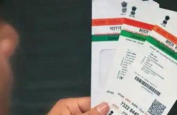 Delhi High Court extends deadline till November 31 to seed Aadhaar with UAN
