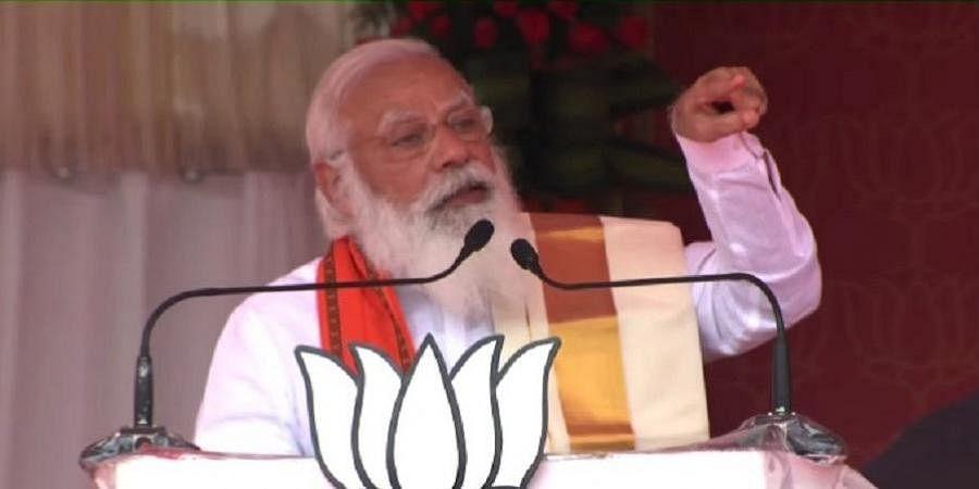 PM Modi (Photo | Twitter)